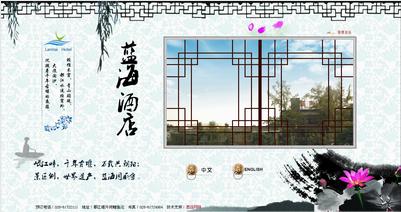 都江堰蓝海酒店