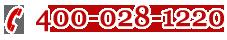 都江堰网站建设24小时咨询热线